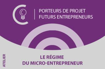 Atelier Devenir chef d'entreprise – Auxerre